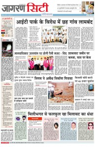 jagrannews